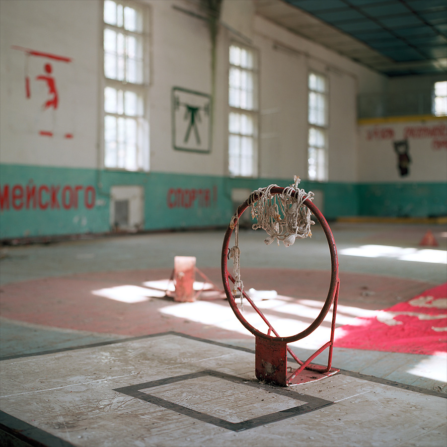Hoop dreams, ende at Soviet Military Base V. Former DDR, Germany. October 2011.