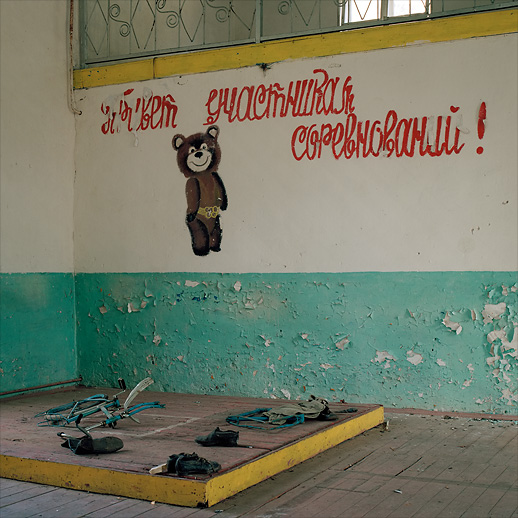 Gym wall decoration with the olympics mascot Mischa at Soviet Military Base V. Former DDR, Germany. October 2011.