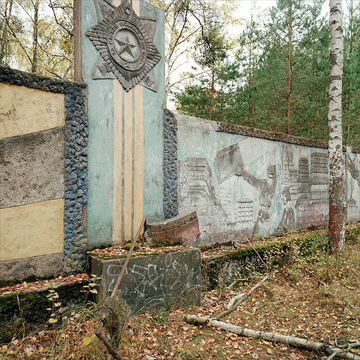 The Kalasjnikov monument seven years after the first visit at Soviet Military Base V.  Germany. October 2018.